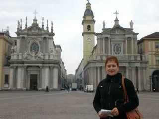 Площадь Святого Карла