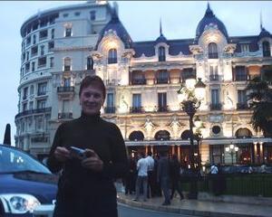 Гостиница Париж